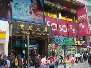 New Grand Guest House Hong Kong - Chungking Mansion