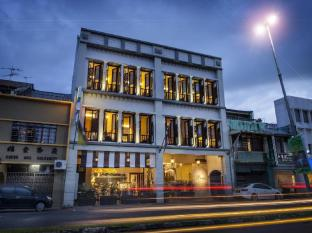 The Ranee Boutique Suites Kuching - Exterior