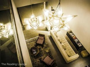 The Ranee Boutique Suites Kuching - The Reading Lounge