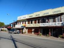Khammany Inn Hotel: exterior