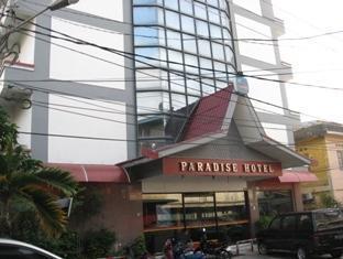 /paradise-hotel/hotel/bintan-island-id.html?asq=vrkGgIUsL%2bbahMd1T3QaFc8vtOD6pz9C2Mlrix6aGww%3d