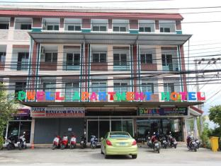 D Well Apartment Hotel