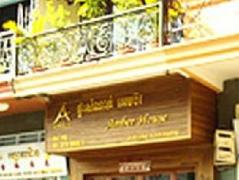 Amber House | Cambodia Hotels