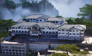 /de-de/huangshan-xihai-hotel/hotel/huangshan-cn.html?asq=jGXBHFvRg5Z51Emf%2fbXG4w%3d%3d