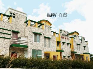 Happy House Pension