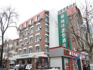 /ms-my/greentree-inn-weihai-passenger-transport-terminal/hotel/weihai-cn.html?asq=jGXBHFvRg5Z51Emf%2fbXG4w%3d%3d