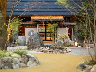 /yufuin-sankouen-hotel/hotel/yufu-jp.html?asq=jGXBHFvRg5Z51Emf%2fbXG4w%3d%3d