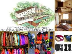 Lodge Oka - Japan Hotels Cheap
