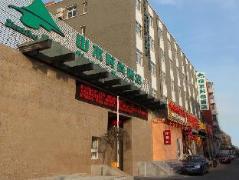 Shanshui Trend Hotel Qianmen China