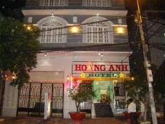 Hoang Anh Hotel | Ho Chi Minh City Budget Hotels