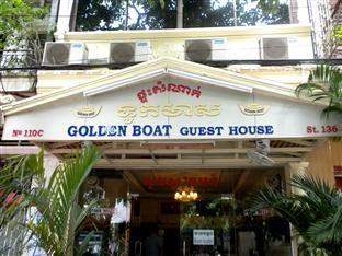 ゴールデンボート ゲストハウス1