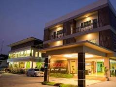 Benjatara Boutique Resort | Lopburi Hotel Discounts Thailand