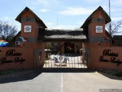 Bains Chalet Park | Cheap Hotels in Bloemfontein South Africa