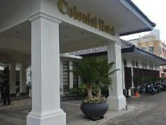 Colonial Hotel Makassar | Indonesia Hotel