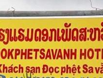 Dokphetsavanh Hotel: exterior