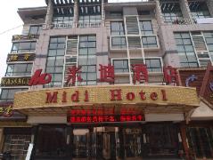 Yiwu Midi Hotel   Hotel in Yiwu