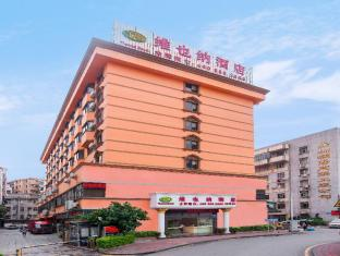 維也納酒店深圳東門店