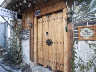 Kimchi Hanok Guesthouse Seoul - Entrance