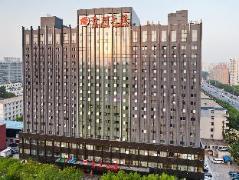 Beijing GuiZhou Hotel | Hotel in Beijing