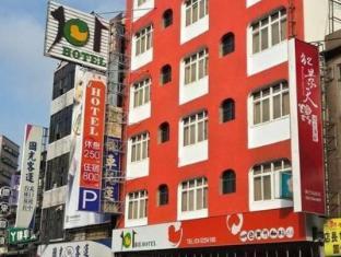 /zh-hk/hsinchu-101-hotel/hotel/hsinchu-tw.html?asq=jGXBHFvRg5Z51Emf%2fbXG4w%3d%3d