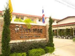 Siriporn Place | Thailand Budget Hotels