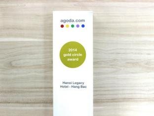 Hanoi Legacy Hotel - Hang Bac Hanoi - Agoda Gold Circle Award 2014