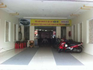 Ngoc Thinh Hotel- Cong Hoa