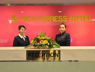 Sky Express Hotel Bukit Bintang Kuala Lumpur - recepcija