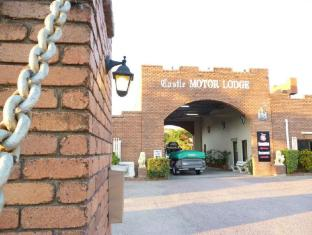 Castle Motor Lodge Whitsunday Islands - Entrance