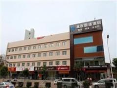 Green Tree Alliance Zhuhai Lover Road Jingshan Park Hotel | Hotel in Zhuhai
