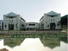 Yiwu Greeting Hotel   Hotel in Yiwu