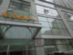 Dalian Xinghaizhilv Apartment   Hotel in Dalian