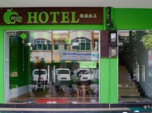 /bg-bg/green-hotel/hotel/sabak-bernam-my.html?asq=jGXBHFvRg5Z51Emf%2fbXG4w%3d%3d