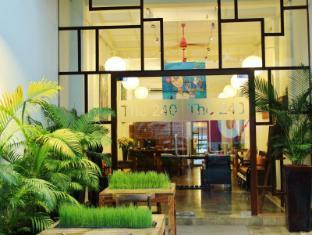 The 240 Hotel Phnom Penh - Exterior
