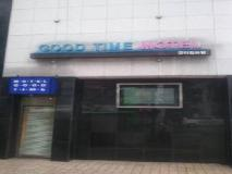 Hotel Time Shinchon:
