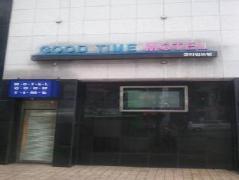 Hotel Time Shinchon | South Korea Hotels Cheap