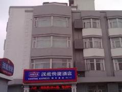 Hanting Hotel Suzhou Liuyuan Tongjing Road | Hotel in Suzhou