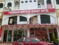 Cheap Hotels in Penang Malaysia | Ferringhi Heritage Budget Hotel