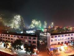 Yangshuo Hao Ting Business Hotel | Hotel in Yangshuo