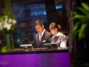 Dorsett Kwun Tong - Hong Kong Хонконг - Лоби