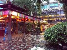 Art Spa Hotel: exterior