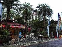Art Spa Hotel:
