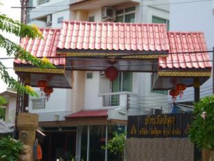 Vanlisut Hotel
