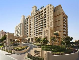 Fairmont The Palm Hotel Dubai - Hotel exterieur