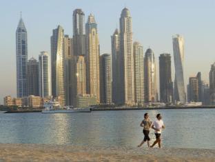 Fairmont The Palm Hotel Dubai - Strand