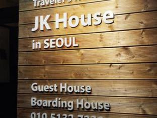 JK House In Seoul