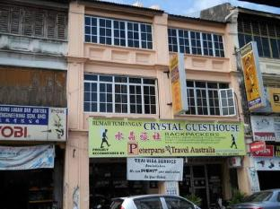 Crystal Guesthouse