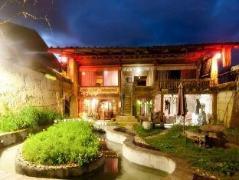 Shangri-la Swallow's Nest Hostel   Hotel in Shangri-La