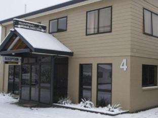 Ruapehu Views Motel