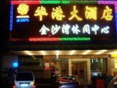 Hwa Hong Hotel   Hotel in Guangzhou